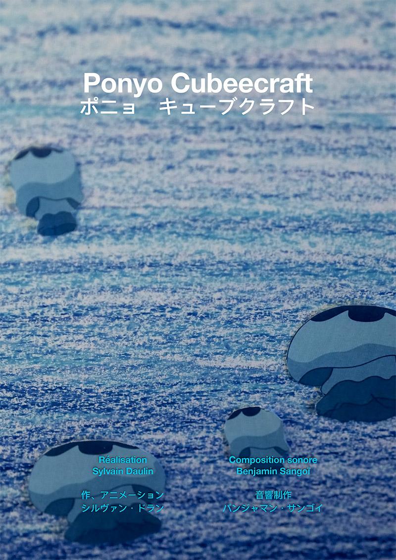 Affiche Ponyo Cubeecraft